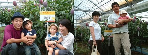 mango-2009-6-16.jpg